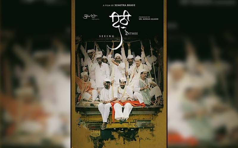 Dithee: SonlyLiv Releases the Trailer Of Sumitra Bhave's Critically Acclaimed Film