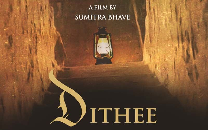 Dithee: Amruta Subhash Starrer Film Releases Today On SonyLiv India