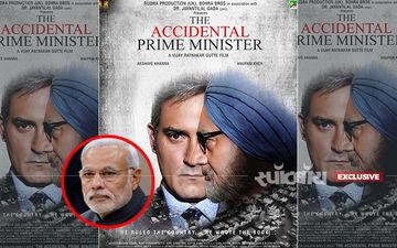 क्या अनुपम खेर की फिल्म 'द एक्सिडेंटल प्राइम मिनिस्टर' में है नरेंद्र मोदी का भी किरदार?