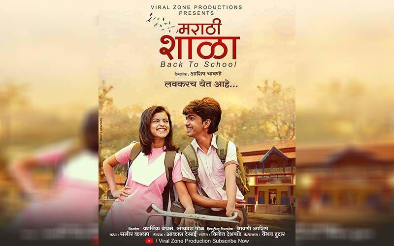 Marathi Shala: Teaser Reveal Of Ashish Shravani's Upcoming Kidult Romance