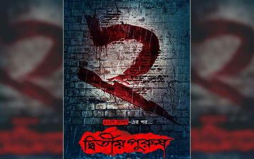 Dwitiyo Purush: Whole Cast Crew Of Srijit Mukherji's Next Thriller Announced