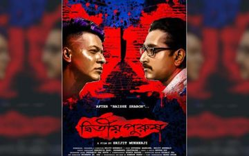 Srijit Mukherji's Dwitiyo Purush Starring Parmbrata Chatterjee, Raima Sen, Anirban Bhattacharya To Release In Six Cities Of USA