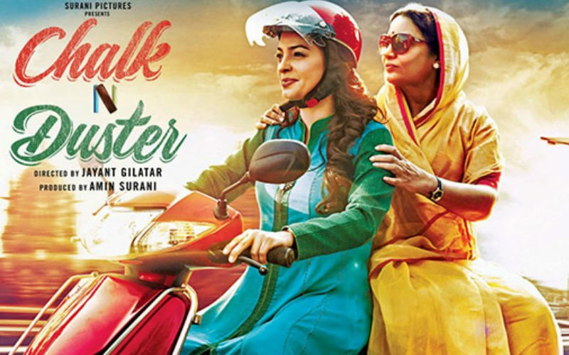 Movie Review: Chalk n Duster flunks the examination
