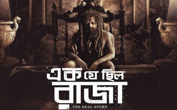 Ek Je Chillo Raja Is Selected For Indian Panorama Section At International Film Festival Of India