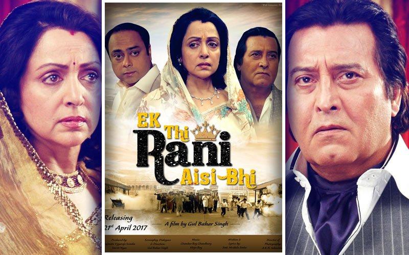Movie Review: Vinod Khanna Shines In  Ek Thi Rani Aisi Bhi, Film Is Barely Average