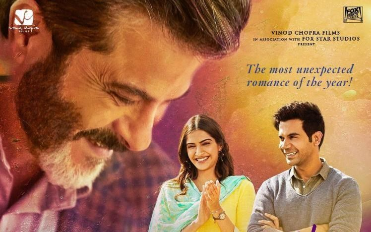 'एक लड़की को देखा तो ऐसा लगा' के नए पोस्टर में देखिए सोनम कपूर और राजकुमार राव के रोमांस की झलक