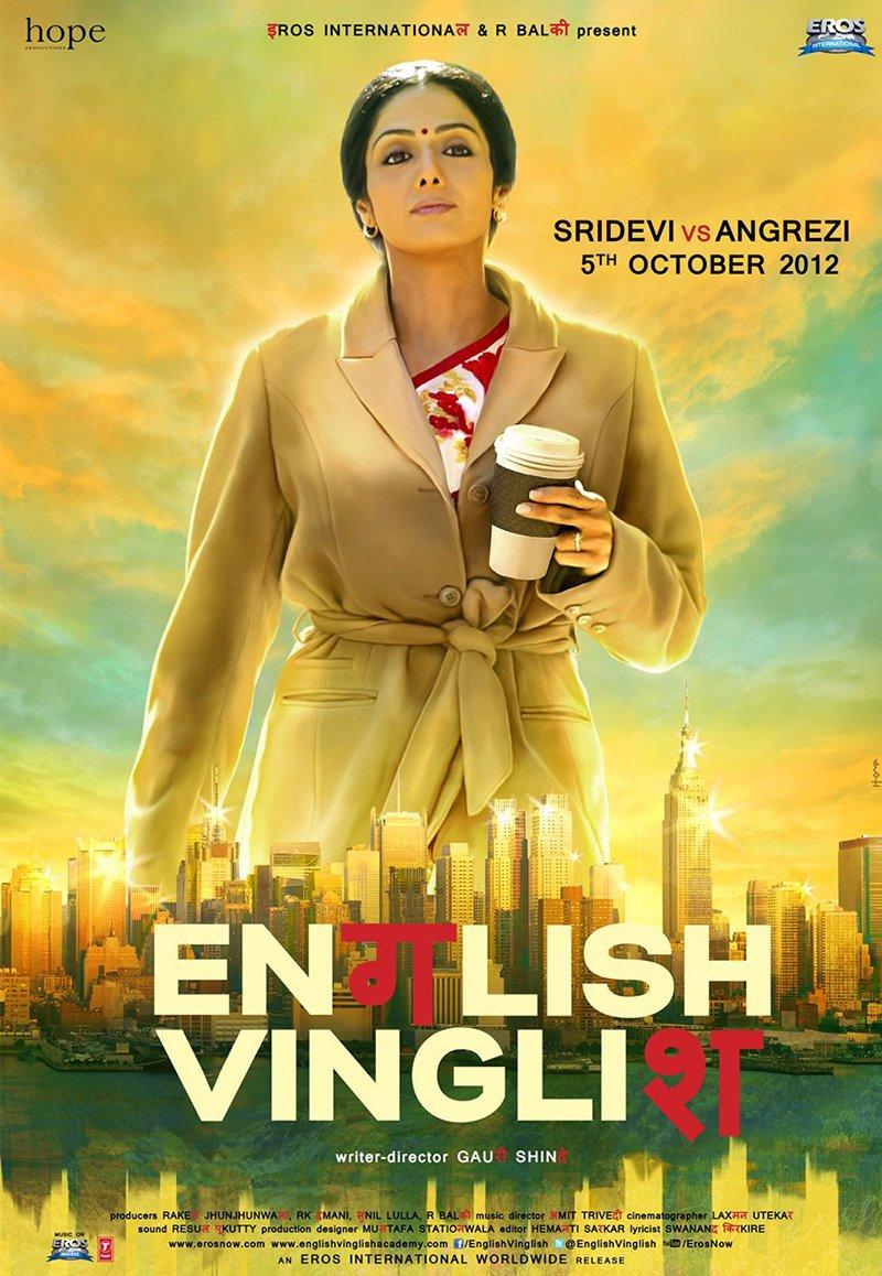 english vinglish poster featuring sridevi