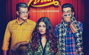 फन्ने खां का नया पोस्टर देख कंफ्यूज हो जाएंगे आप... क्या रजनीकांत भी हैं फिल्म में?