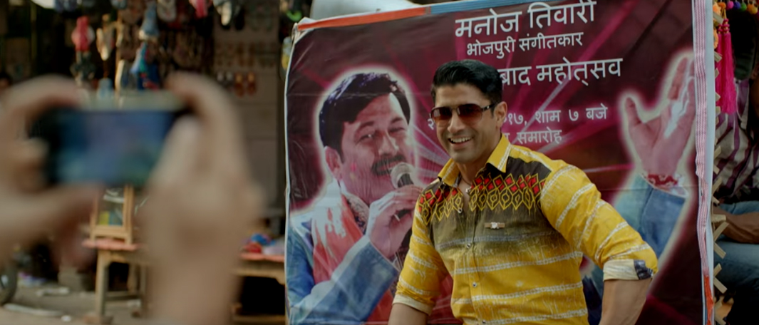 farhan akhtar in lucknow central film still