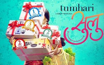 Here Is The First Look Of Vidya Balan In Tumhari Sulu