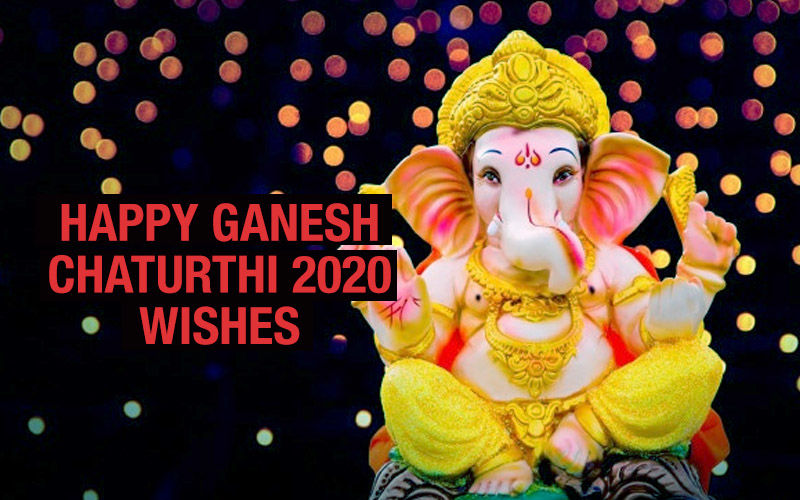 Happy Ganesh Chaturthi 2020 Wishes: Best Ganpati Messages, Images, WhatsApp & Facebook Status, Quotes, SMSes To Share With Family And Friends