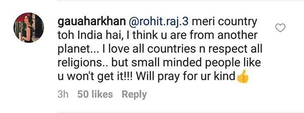 gauhar khan responds to rohit raj