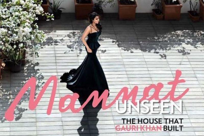 Inside Pics: शाहरुख खान की पत्नी गौरी ने कराई अपने घर 'मन्नत' की सैर, तस्वीर देख होश उड़ जाएंगे आपके