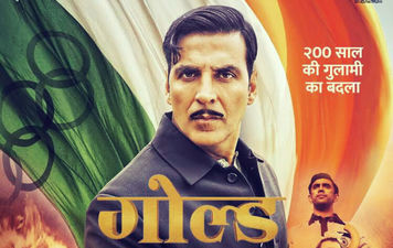 अक्षय कुमार की फिल्म 'गोल्ड' की कमाई हुई 100 करोड़ के पार