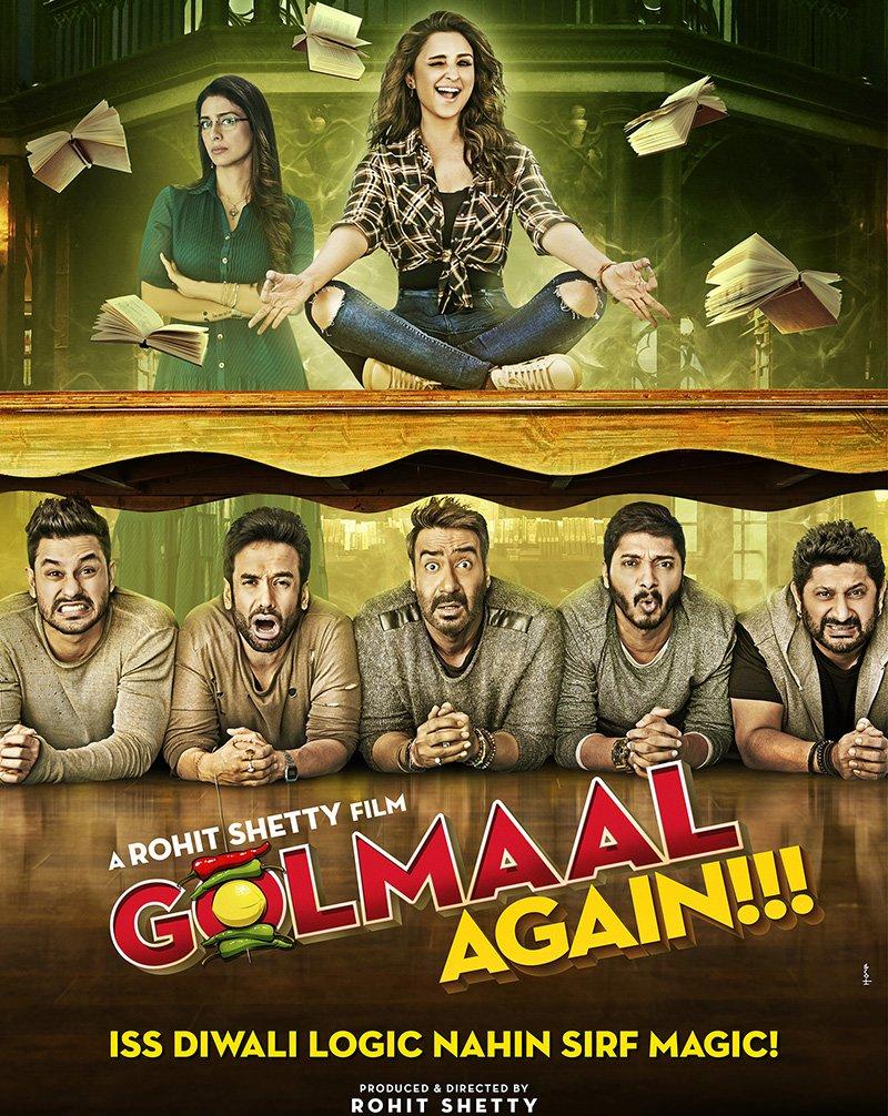 golmaal again poster