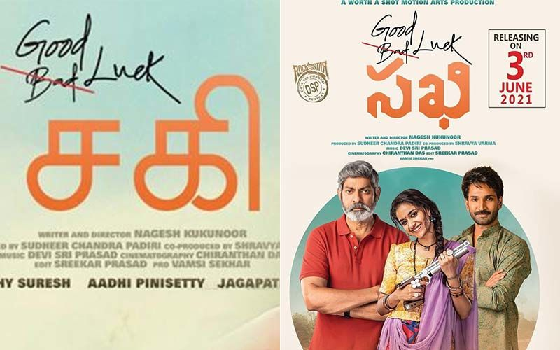 Good Luck Sakhi: Makers Of Keerthy Suresh Starrer Reacting To The Rumours Of OTT Release; Say 'None Of It Is True'