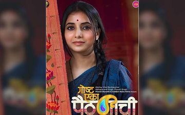 Gostha Eka Paithanichi first look out: Sayali Sanjeev looks ravishing in new poster