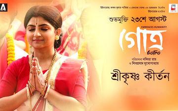 Gotro: Much Awaited Shri Krishna Kirtan Song Released On Janmashtami
