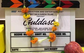 Guldasta: Arjunn Dutta's Next Film Goes On Floor, Arpita Chatterjee, Swastika Mukherjee And Debjani Chatterjee In Lead Roles