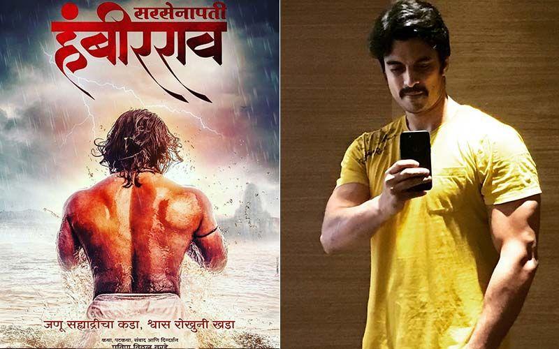 Sarsenapati Hambirrao: Gashmeer Mahajani Reveals His Character As Chhatrapati Shivaji Maharaj In Pravin Tarde's Next