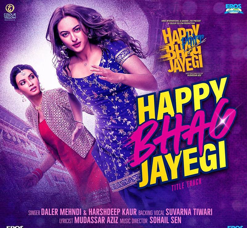 happy phirr bhag jayegi poster
