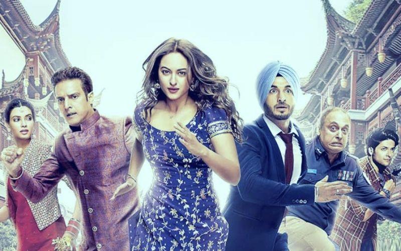 सोनाक्षी सिन्हा की फिल्म 'हैप्पी फिर भाग जाएगी' ने दूसरे दिन कमाए इतने करोड़ रुपए