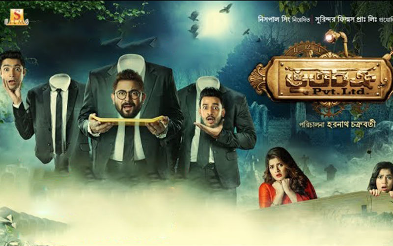 Haranath Chakraborty's Bhootchakra Pvt. Ltd To Release On Friday