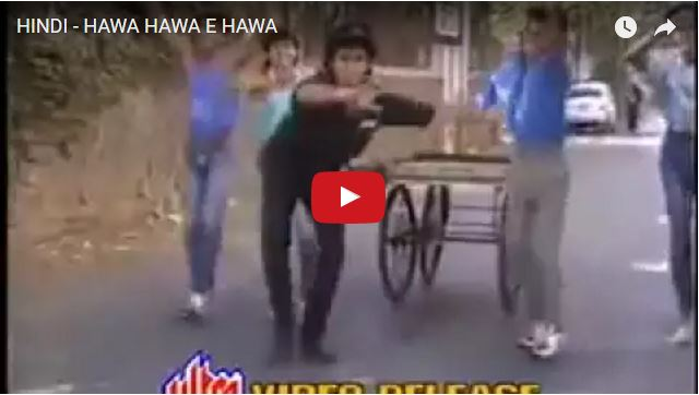 hassan jahangir version of hawa hawa