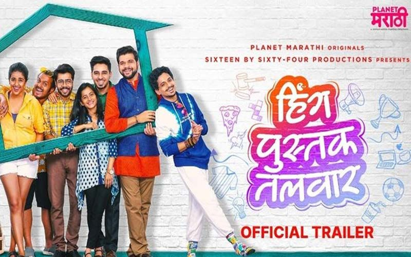 Hing Pustak Talwar Trailer Out Now: Marathi Web Series On The Life Of Seven Friends To Star Kshitish Daate, Ketaki Kulkarni, Alok Rajwade, And Others