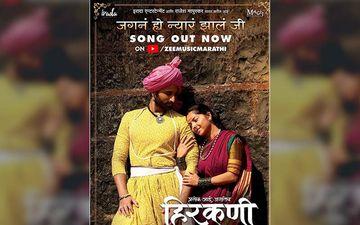 Hirkani: Bollywood Star Vicky Kaushal Launch First Song 'Jagana He Nyara Jhala Ji' From The Film