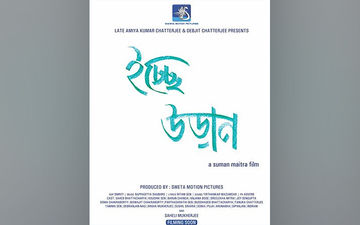 Ichche udan: Shaheb Bhattacharjee As A Lead Actor In Director Suman Maitra's Film