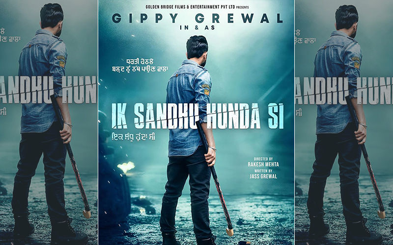 'Ik Sandhu Hunda Si': Gippy Grewal Unveils The Title Of His New Movie