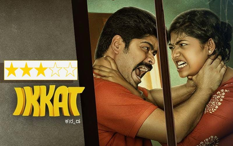 Ikkat Review: Nagabhushana and Bhoomi Shetty's Movie Does Make You Smile Once In A While