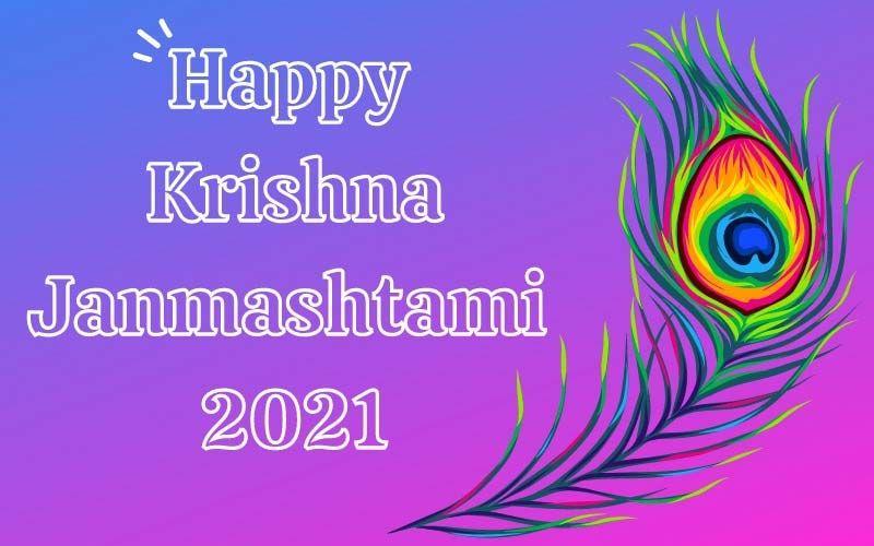 Happy Krishna Janmashtami 2021: 6 Easy To Make Delicious Recipies To Make Your Festival Extra Special