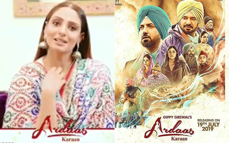 Japji Khaira Talks About 'Ardaas Karaan' Chapter 1, Shares Video On Instagram