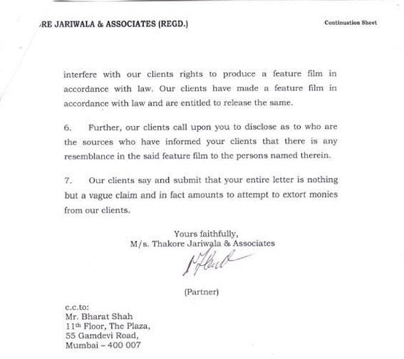 jariwala and associates notice
