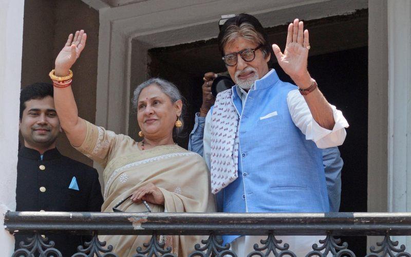 46 साल पहले जया बच्चन संग विवाह बंधन में बंधे थे अमिताभ बच्चन, शेयर की इंटरस्टिंग स्टोरी