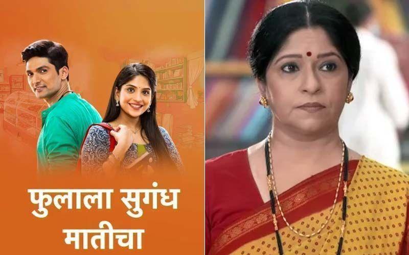 Phulala Sugandh Maaticha, August 19th, 2021, Written Updates Of Full Episode: Jiji Akka Forgives Kirti For Her Mistakes