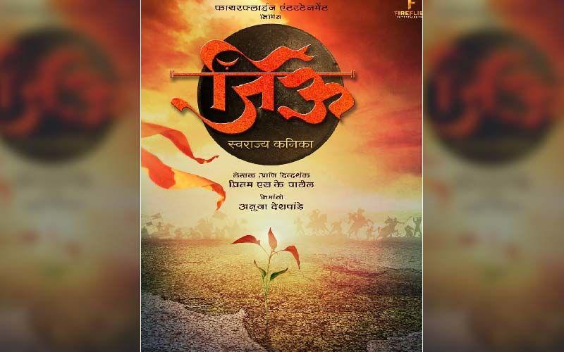 'Jiu - Swarajya Kanika': Pritam SK Patil's Next Is A Historic Period Drama On The Life Of Queen 'Jijamata'