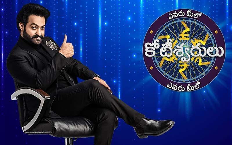 Jr NTR's Evaru Meelo Koteeswarulu Trailer Unveiled, Nagarjuna's Bigg Boss Telugu 5 Title Logo Causes A Stir In Netizens