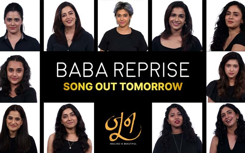 June: Teaser Of Father's Day Anthem Baba Out Now; Marathi Celebrity Daughters Pay Tribute To Fatherhood
