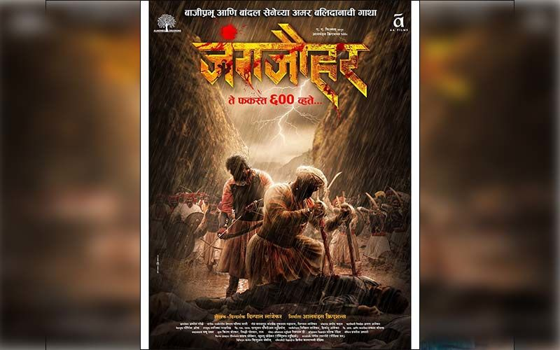 Jungjauhar: Chinmay Mandlekar Launches The Official Teaser Of His Next Historical Drama Helmed By Digpal Lanjerkar