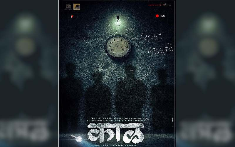 Kaaal: The New Trailer Of This Marathi Horror Film Will Send Chills Down Your Spine