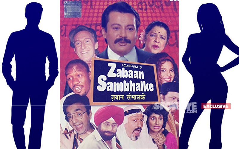 Zabaan Sambhalke Is Returning As A Web Series; Meet The Final Cast