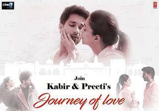 पुणे में होने वाला है शाहिद कपूर और कियारा अडवानी की फिल्म 'कबीर सिंह' का लाइव कॉन्सर्ट