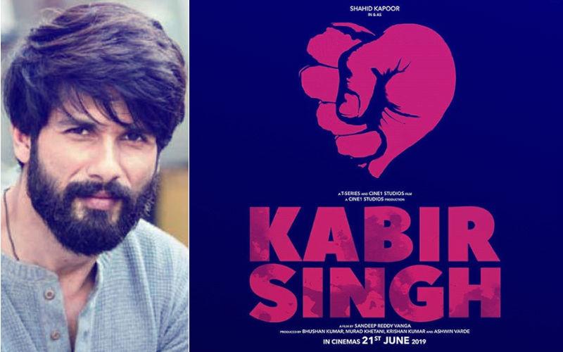 शाहिद कपूर की 'अर्जुन रेड्डी' हिंदी रीमेक का टाइटल है कबीर सिंह
