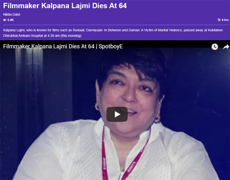 kalpana lajmi dies at 64