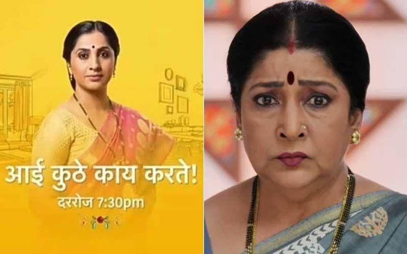 Aai Kuthe Kaay Karte, Spoiler Alert, 16th July 2021: Gauri's Mother Thanks Kanchan For Accepting Gauri, Kanchan Is Not Aware Of The Secret