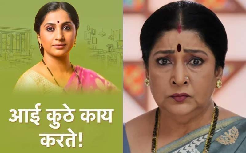 Aai Kuthe Kaay Karte, Spoiler Alert, August 20th, 2021: Kanchan Disappears Without Letting Anyone Know