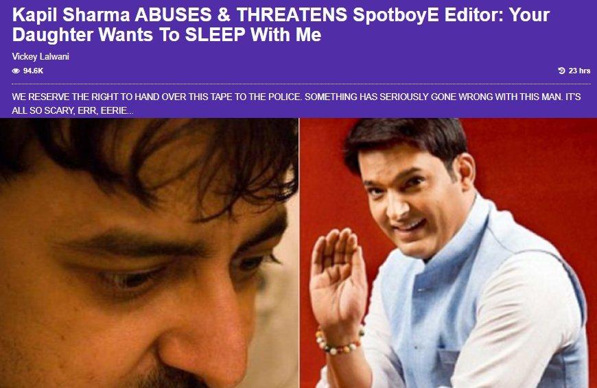 kapil sharma abuses spotboye editor vickey lalwani